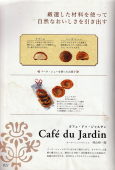cafe_sweets_201106.jpg
